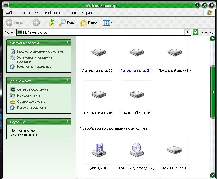 Как сделать чтобы программы устанавливались на диск д